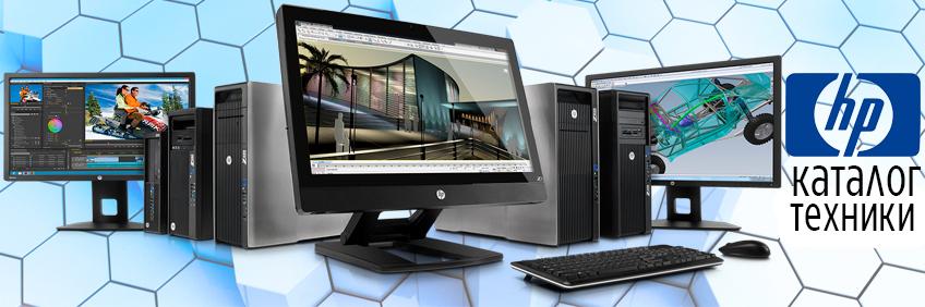 Каталог техники Hewlett-Packard