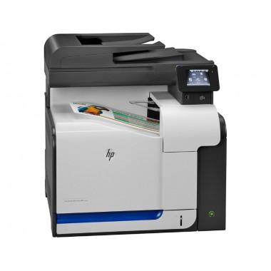 МФУ HP LaserJet  Pro 500 Color MFP M570dw б/у
